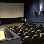 定額で映画館行き放題「Premy」に期待は難しい?相似サービスとの違いは?