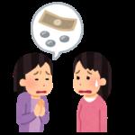 ワーホリ前にお金はどれだけ用意すればいい?実体験からお教えします。