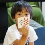 『カタカナーシ』お題のセンスが光る!年代を選ばないカードゲーム!