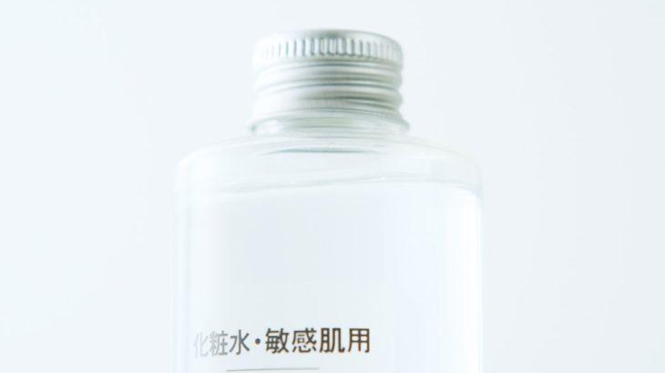 無印化粧水がコスパ最強な話『全化粧水を紹介』